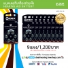 Promotion ValuePack9-Hearing aid Battery No.312