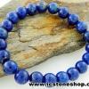 ▽สร้อยข้อมือ ลาพิส ลาซูลี่ (Lapis Lazuli) 8mm.