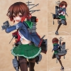 Kantai Collection -Kan Colle- 1/7 Mutsuki Kai Ni Complete Figure(Pre-order)