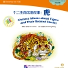 Chinese Idioms about Tigers & Their Related Stories+CD