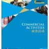 中国商务文化 商务活动(含1DVD)Commercial Activities +DVD (ชุดเรียนรู้วัฒนธรรมการประกอบธุรกิจในจีน)