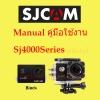 Manual Sj4000 Series