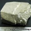 ▽เพชรหน้าทั่ง หรือไพไรต์ pyrite ทรงลูกบาศก์ (74g)