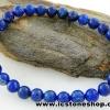 ▽สร้อยข้อมือ ลาพิส ลาซูลี่ (Lapis Lazuli) 7mm.
