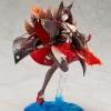 Azur Lane Akagi 1/7 Complete Figure(Pre-order)