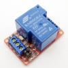Relay Module โมดูลรีเลย์ 5V 30A 1 Channel ทำงานแบบ Active Low/High