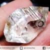 ควอตซ์ 2 ปลายมีน้ำภายใน (Enhydro double terminated quartz) (19g)