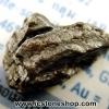 อุกกาบาต Uruacu iron จากบราซิลของแท้ 100% (5.6g)