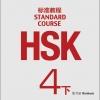 หนังสือข้อสอบ HSK Standard Course ระดับ 4B (แบบฝึกหัด + MP3)