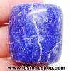 ลาพิส ลาซูลี่ Lapis Lazuli ขัดมันขนาดพกพา (42g)