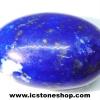 ▽พลอยลาพิส ลาซูลี Lapis lazuli (31.87ct.)