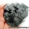 โกเมน Black Andradite Garnet -Tanzania (493.5g)