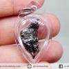 อุกกาบาต Uruacu iron จากบราซิลของแท้ 100% เข้ากรอกอะคริลิค (8g)