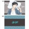 Yuri on Ice - [New Illustration] Yuri Katsuki Pillow Cover(Pre-order)