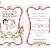 การ์ดแต่งงานพิมพ์ 2 หน้า