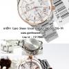 นาฬิกา Casio Sheen Cruise Line รุ่น SHE-5517SG-7A