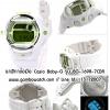 นาฬิกาข้อมือ Casio Baby-G รุ่น BG-169R-7CDR