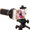 กล้องส่องทางไกล สำหรับมือถือ ทุกรุ่น