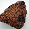 แร่ดีบุก ชนิดแคสสิเทอไรต์ จาก New Mexico (5.9g)