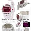นาฬิกาข้อมือ Casio Baby-G รุ่น BG-169R-7DR