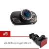 กล้องติดรถยนต์ DAB201 ฟรี CPL Filter