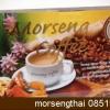 กาแฟผสมสมุนไพร สูตร 2 (ผสมขมิ้นชัน) กล่องใหญ่