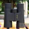 กล้องส่องทางไกล nikula 2 ตา (10x42) 1,000เมตร