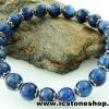▽สร้อยหิน บลูไคยาไนต์ (Blue Kyanite) 8.5mm.