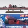 (Pre-order) Ars Nova No.2 1/700 Heavy Cruiser Takao Plastic Model