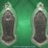 เหรียญพุทธลีลา หลวงพ่อไพบูลย์ วัดอนาลโย จ.พะเยา เนื้อตะกั่ว หายากครับ