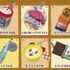 Doraemon Dagashi Mascot 10Pack BOX (CANDY TOY)(Pre-order)