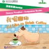 汉语乐园同步阅读(第1级):我喝咖啡(MPR可点读版) Chinese Paradise—Companion Reader (Level 1): I'd Like to Drink Coffee+MPR