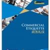 中国商务文化 商务礼仪(含1DVD) Commercial Etiquette +DVD (ชุดเรียนรู้วัฒนธรรมการประกอบธุรกิจในจีน)