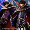 Code Geass R2 - G.E.M.Series Zero 10th Anniversary Edition (Limited Pre-order)
