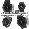 นาฬิกา Casio G-Shock Analog-Digital รุ่น GA-100C-8
