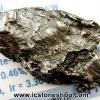 ▽อุกกาบาต Uruacu iron จากบราซิลของแท้ 100% (15.5g)
