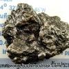 อุกกาบาต Uruacu iron จากบราซิลของแท้ 100% (14.5g)