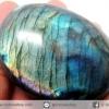 ลาบราดอไลท์ขัดมันเกรด A Labradorite ขัดมันเหลือบทั้ง 2 ด้าน (128G)