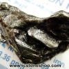 อุกกาบาต Uruacu iron จากบราซิลของแท้ 100% (16.9g)