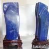 ▽ลาพิส ลาซูลี่ Lapis Lazuli ตั้งโต๊ะ (5.9Kg)
