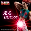 Hunter x Hunter - Hisoka - HG (Limited)