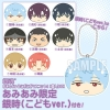 [Exclusive Bonus] Gintama Season 3 - Omanjuu Niginigi Mascot Part.2 8Pack BOX(Pre-order)