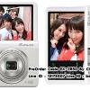 กล้อง Casio ZR50 Set 2 : PreOrder By Chi-Shop