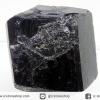 แบล็คทัวร์มาลีน-เกรดA- Black Tourmaline (38g)