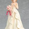 figma Bride (Limited Pre-order)