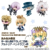[Bonus] Petit Chara! Chimi Mega Fate/Grand Order Vol.1 6Pack BOX(Pre-order)