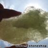 ▽สะเก็ดดาว Libyan desert glass ขนาดใหญ่ จากประเทศอียิปต์ (273g)