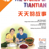 The Stories of Tiantian 4D+MPR 天天的故事4D+MPR