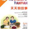 The Stories of Tiantian 4D+MPR 天天的故事4D+MPR
