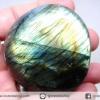 ลาบราดอไลท์ Labradorite ขัดมัน (141G)
